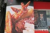 【台北中山】都教授韓國炸雞~歐巴脆脆‧黃金芥末脆巴‧辣炒年糕‧泡菜:IMG_0553.jpg