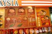 萬得富爸爸肉骨茶~第一家馬來西亞人到臺灣開的正宗藥膳肉骨茶‧新鮮溫體豬肉完美比例藥材香到爆炸‧捷運新:05IMG_9422.jpg