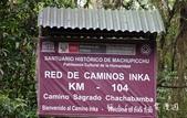 印加古道2天1夜‧Llama Path馬丘比丘私人嚮導團~挑戰連續8小時Inca Trail高強度健:02DSC05532.jpg