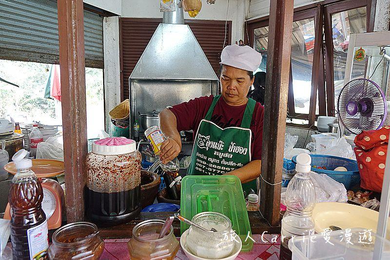 考艾國家公園/大山國家公園(Khao Yai National Park)~徜徉世界自然遺產,飽覽瀑:DSC06038.jpg