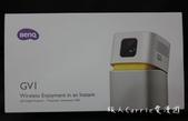 BenQ LED 無線行動投影機 GV1~輕巧娉婷、用途多元的微型投影機‧打造親子同歡的家庭劇院!【:04DSC07325.jpg
