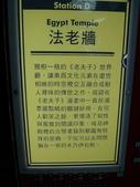 【展覽】老夫子50時空叮叮車~到台北松山文創園區搭乘叮叮車穿越時光隧道進入漫畫場景:30P1350536.jpg