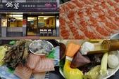 【台北中正】鍋饕精緻涮涮鍋~大直CP值高的重量級牛肉鍋‧豪華海鮮盤:01.jpg