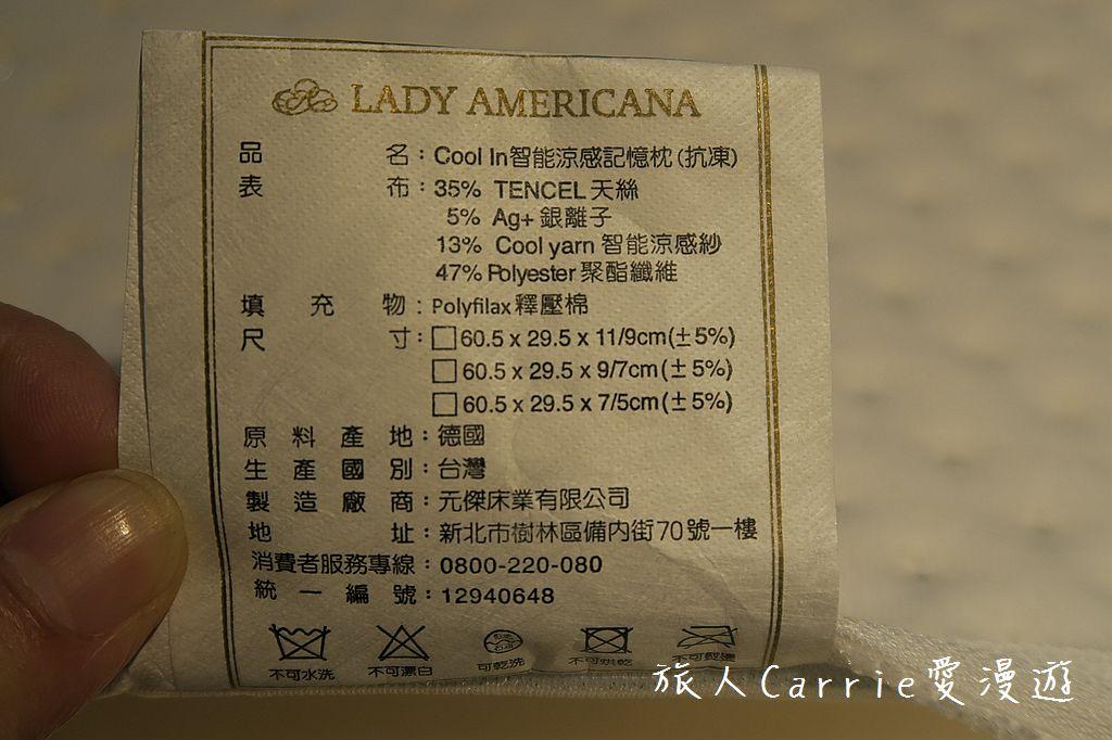 【寢具】美國萊儷絲名床LADY AMERICANA~如何挑枕頭、睡好床?多款系列符合個人需求:IMG_4302.jpg