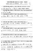 【教學】《發現美麗台灣之春夏秋冬》紀錄片‧天下雜誌‧2013-01-31發行‧國家圖書館會議廳首映會:70230張家瑜.jpg