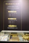 宜蘭酒廠-甲子蘭酒文物館『京華堂黃金形象館』〜宜蘭最金光閃閃的IG網美打卡熱點!免費品嚐6支頂級金箔:11DSC00070.jpg