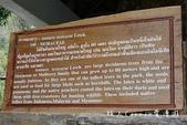 考艾國家公園/大山國家公園(Khao Yai National Park)~徜徉世界自然遺產,飽覽瀑:DSC06047.jpg