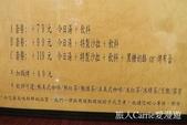 【新北板橋】咖啡因咖啡館~蔡英文小英曾蒞臨的巷弄隱藏版義式美食早午餐咖啡廳:IMG_2998.jpg
