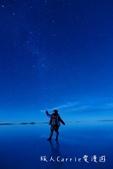 【玻利維亞旅遊】烏尤尼鹽沼 Uyuni「天空之鏡」Oasis Bolivia日落星空找水團~趣味影片:DSC09548.jpg