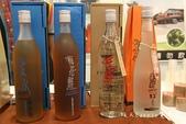 2014ITF台北國際旅展 全台12酒莊攤位~一起來暢飲美酒,乾杯! :IMG_6059.jpg