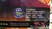 【台北中正】鍋饕精緻涮涮鍋~大直CP值高的重量級牛肉鍋‧豪華海鮮盤:P1560567.jpg