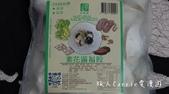 【我的純素生活】自然齋純素滿福餃〜堅持使用台灣在地優質新鮮食材,4種口味品嚐屬於自己的幸福份量!Ve:05DSC07214 (2).jpg