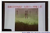 2010光陰地圖~2:IMG_7517