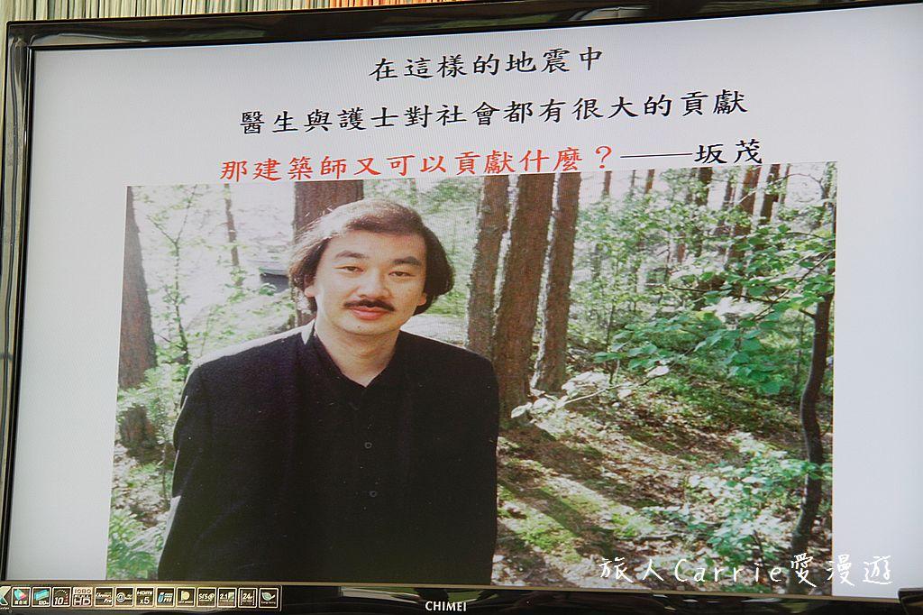 【南投埔里】紙教堂Paper Dome~來自日本的桃米生態村精神堡壘:IMG_0977.jpg