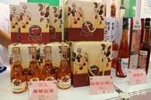 2014ITF台北國際旅展 全台12酒莊攤位~一起來暢飲美酒,乾杯! :IMG_6069.jpg
