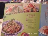 【台北大安】饗泰多Siam More泰式餐廳~台北東區泰式料理酸辣夠味‧超厚月亮蝦餅:IMGP4944.jpg