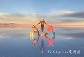 【玻利維亞旅遊】烏尤尼鹽沼 Uyuni「天空之鏡」Oasis Bolivia日落星空找水團~趣味影片:IMG_6085.jpg
