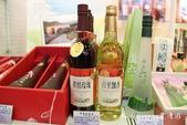 2014ITF台北國際旅展 全台12酒莊攤位~一起來暢飲美酒,乾杯! :IMG_6078.jpg