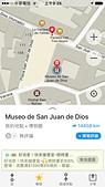 【古巴卡馬圭旅遊】卡馬圭(Camagüey)~古巴第三大城‧教堂城市‧世界文化遺產:05聖胡安狄奧斯教堂博物館(Museo San Juan de Dios).PNG