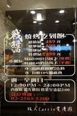 戰醬燒肉雙城店〜日本和牛+澳洲和牛+頂級海鮮+明治冰淇淋吃到飽‧寵物友善燒烤餐廳!【台北中山美食】:05DSC00788.jpg