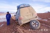 【玻利維亞旅遊】烏尤尼Uyuni天空之鏡三日團 Day2‧Salty Desert Aventour:DSC01123.jpg