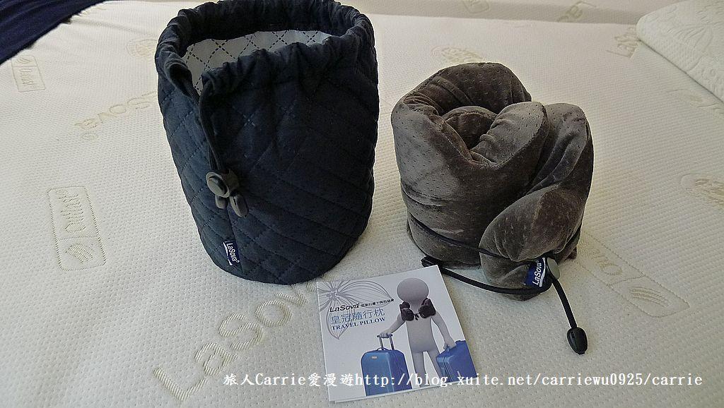 【產品】LaSova睡眠夢享家‧LaSova皇冠隨行枕~環遊世界必備好枕:P1460668.jpg