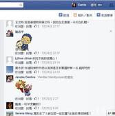【日本北海道】遠傳日本遠遊卡‧即時分享薰衣草溫泉歡樂‧上網順暢流量超夠:fb9.jpg