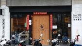 萬華西遊記藝術辦桌:大可居青年旅館(Duckstay Hostel)~艋舺在地美食+飛鴻樂團的歡樂盛:34DSC08647.jpg