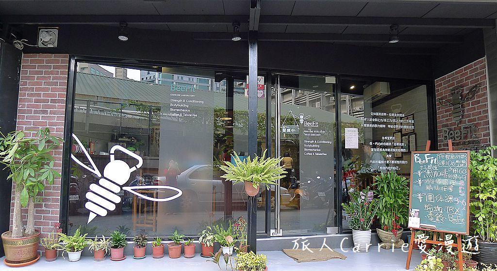 【台北大安】BeeFit蜂運動訓練空間~在咖啡飄香中讓體態曲線變健康漂亮:P1570370.jpg