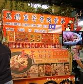 萬得富爸爸肉骨茶~第一家馬來西亞人到臺灣開的正宗藥膳肉骨茶‧新鮮溫體豬肉完美比例藥材香到爆炸‧捷運新:02IMG_9412.jpg