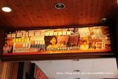 【台北市松山區】六星集足體養身會館~腳底按摩通體舒暢超過癮‧GSP優良服務店家:04IMG_9279.jpg