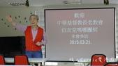 【導覽】中華基督教長老教會台北信友堂嗎哪團契第10组:由Carrie導覽大稻程:P1560705.jpg