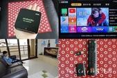 喬帝Android TV 彩虹奇機ATV495 數位電視盒〜客廳變成電影院-娛樂中心‧看聽到飽/唱到:01.jpg