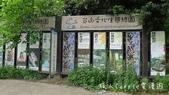 【台北士林】芝山文化生態綠園~在都會綠世界探索昆蟲大奧秘‧蝴蝶標本製作:P1610852.jpg