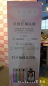 華麗香水風超完美自拍機Sony KW11~2014/11/22~11/23 Super Girl E:P1520164.jpg
