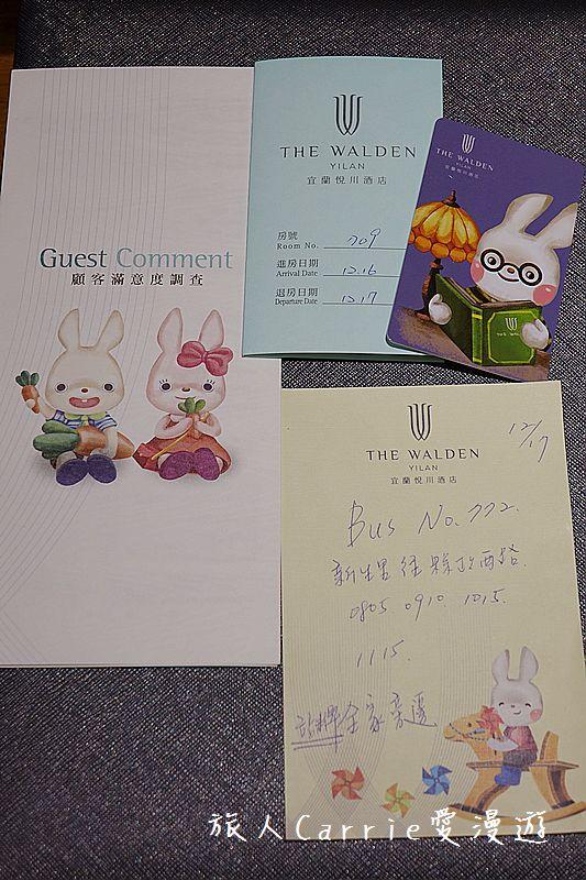 宜蘭悅川酒店(The Walden)【宜蘭住宿】~龜山島海景房‧親子套房專屬樓層‧最文青的圖書館飯店: