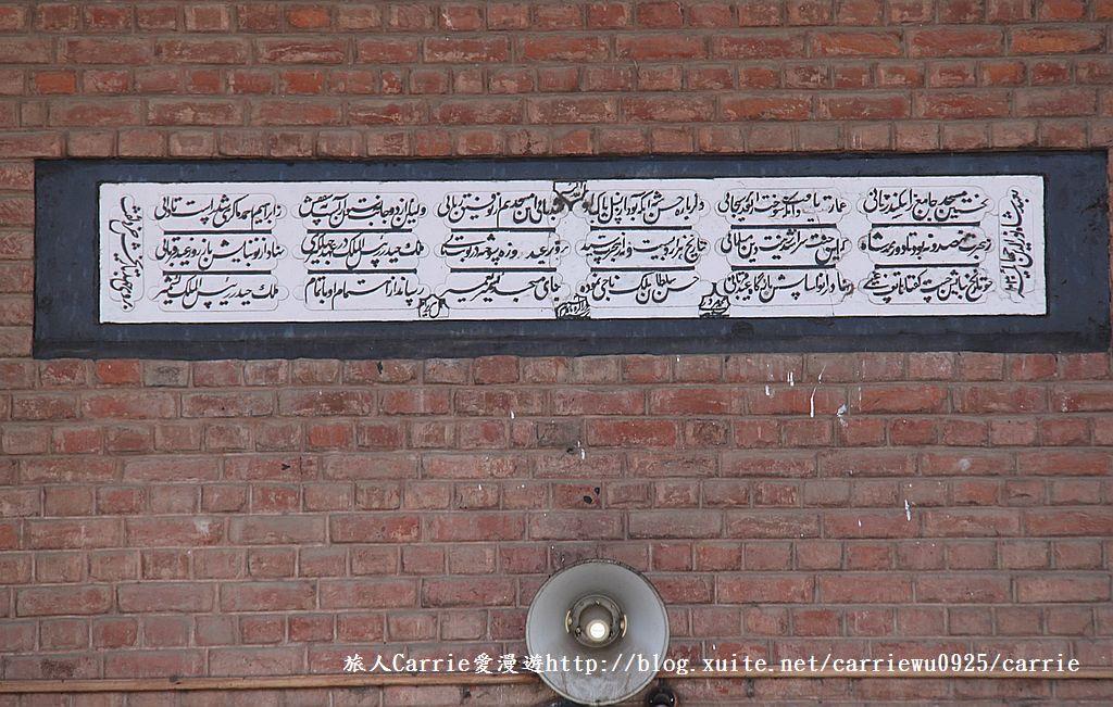 【喀什米爾Kashmir】斯里那加Srinagar‧Jamia Masjid清真寺~舊城區印度哥德風:11IMG_8311.jpg