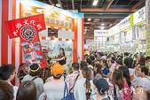 【2016台北國際旅展】11/4~11/7 台北世貿中心‧預購票享優惠180元‧ITF30週年 看展: