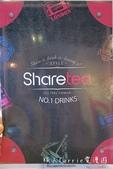 【台北中山】Sharetea品牌旗艦店~精緻手搖杯‧朵塔燒鬆餅‧跟著茶飲環遊世界:IMG_7653.jpg