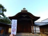 在大阪的第一天生活:日本大阪自由行第一天018.jpg