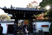 在大阪的第三天生活:日本大阪自由行第三天002.jpg
