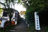 在大阪的第一天生活:日本大阪自由行第一天039.jpg