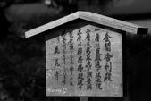 在大阪的第一天生活:日本大阪自由行第一天127.jpg