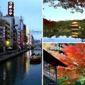 在大阪的第一天生活:相簿封面