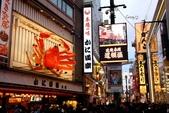 在大阪的第一天生活:日本大阪自由行第一天075.jpg