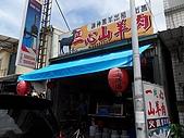 20090726新化左鎮:nEO_IMG_SDC18870.jpg