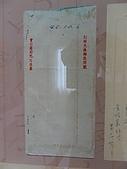 20090726新化左鎮:nEO_IMG_SDC18923.jpg