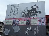 20090726新化左鎮:nEO_IMG_SDC18926.jpg