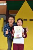 2018.11.2 學習單獲獎:DSC_0604.JPG