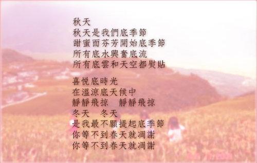 就這樣詠歎一段美麗的愛情@ 傳燈:: 隨意窩Xuite日誌